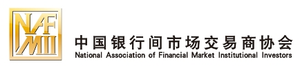 NAFMII National Association of Financial Market Institutional Investors